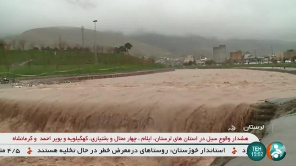 Iran: Western provinces on high alert as floods claim 42 lives