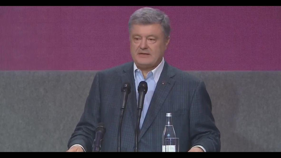 Ukraine: Poroshenko pledges to return Crimea and Donbass