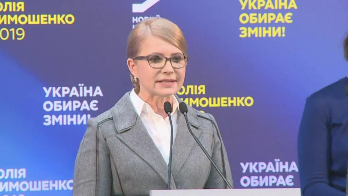 Ukraine: Tymoshenko says she might contest presidential election result