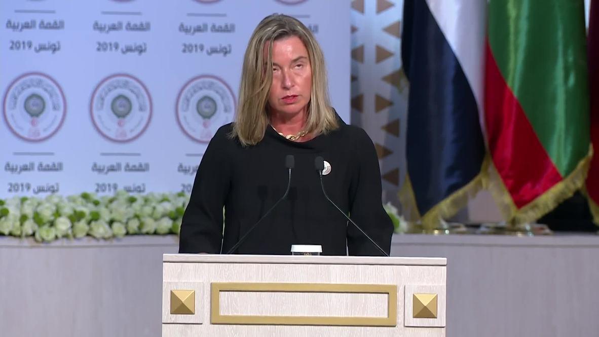 Tunisia: Ignoring UN resolutions on Golan Heights 'not a solution' - Mogherini