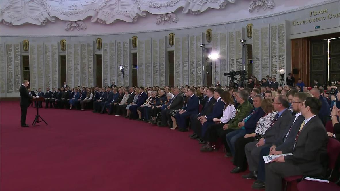 Россия: Путин посетил всероссийскую акцию «Вахта памяти – 2019»