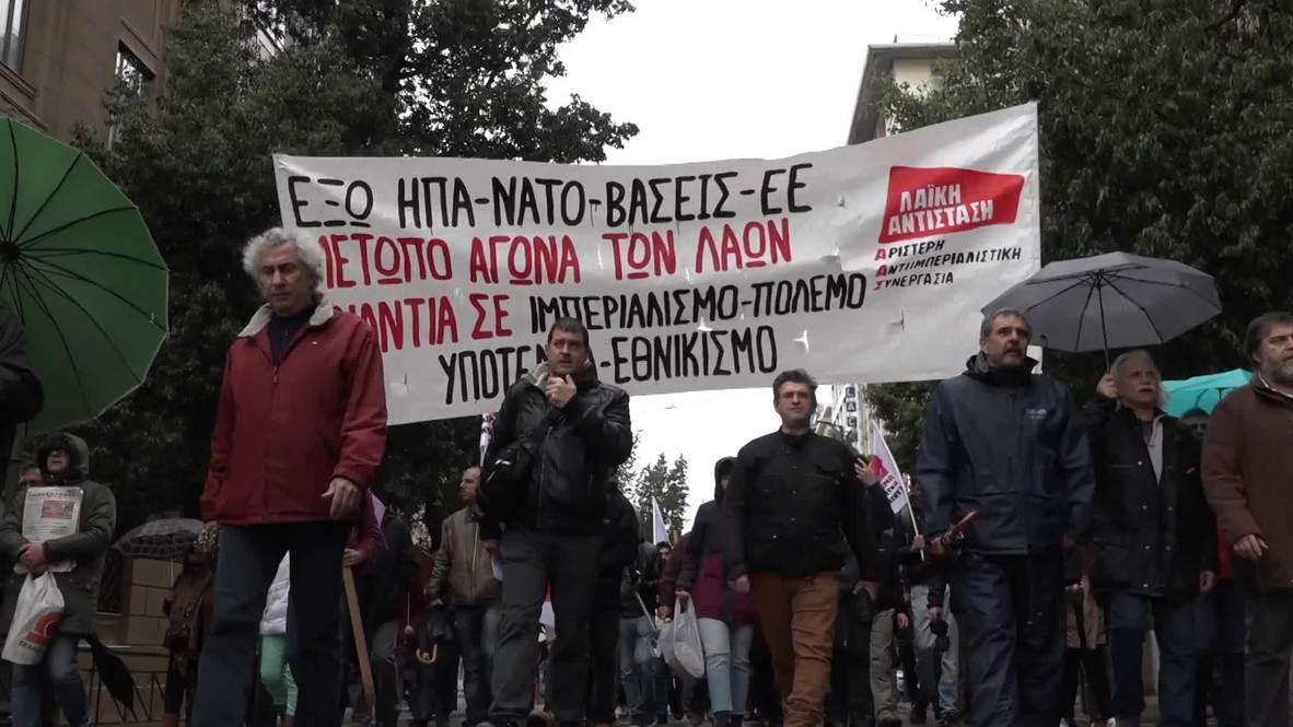 Greece: Anti-NATO protest reaches US Embassy as Alliance celebrates 70th anniversary