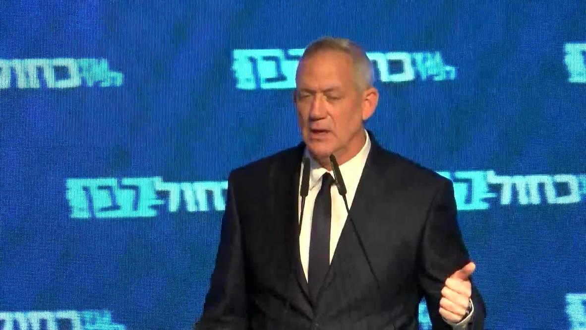 Israel: Benny Gantz se adjudica la victoria sobre Netanyahu en las elecciones