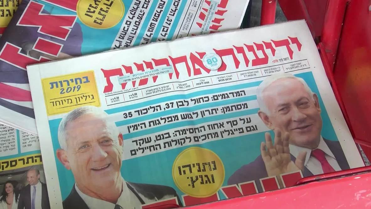 Израиль: Реакция жителей Тель-Авива на готовность Нетаньяху к пятому сроку