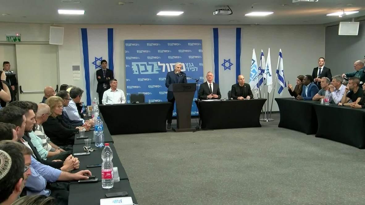 Israel: Benny Gantz concedes defeat to Netanyahu in Israeli elections