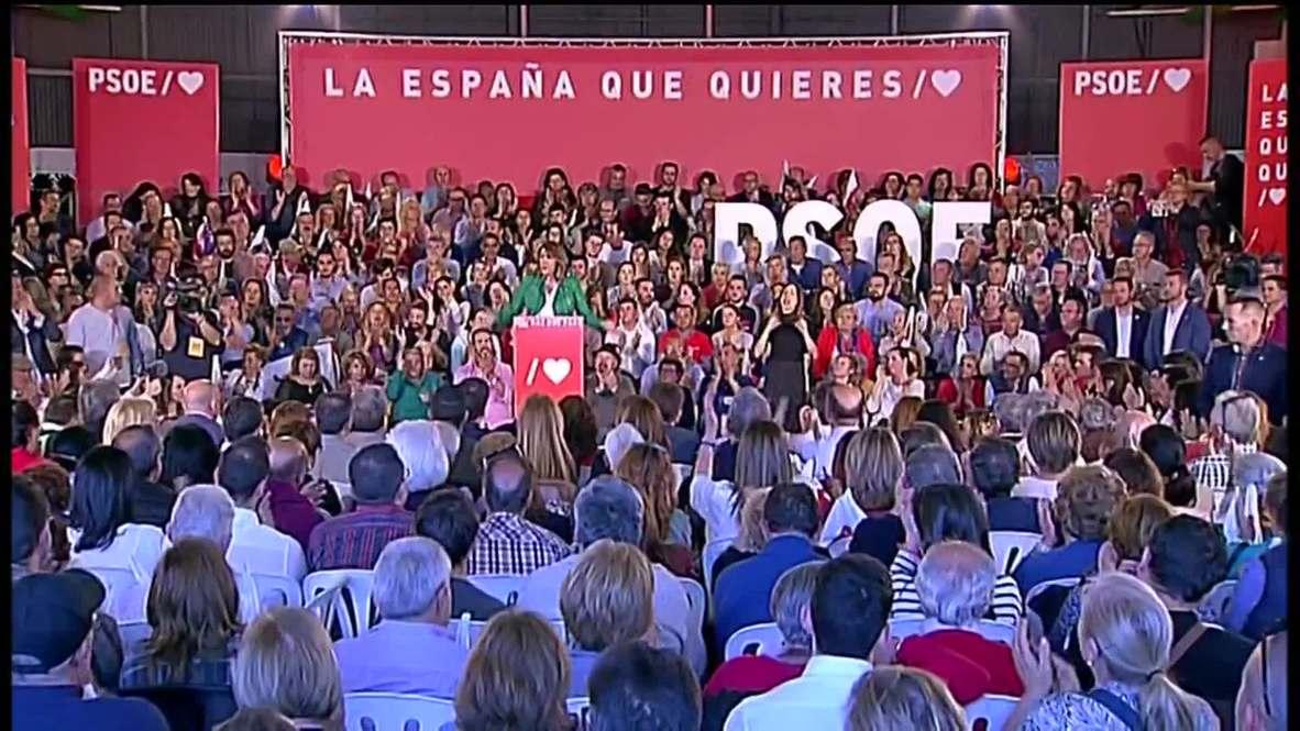 Spain: PM Sanchez launches campaign for re-election in Seville