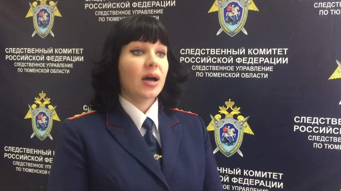 Russia: Tyumen investigators open criminal case following anti-ISIS op.