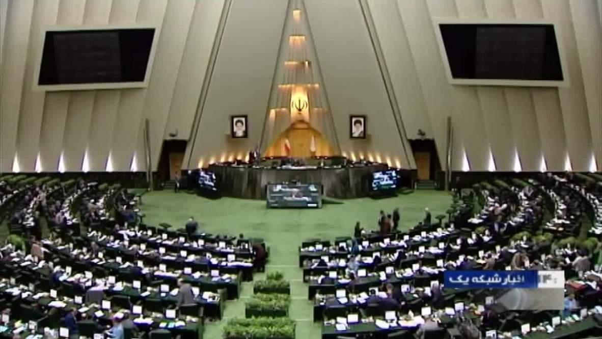 Iran: Parliament passes law designating US CENTCOM 'a terrorist group'