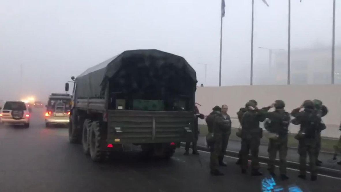 Россия: Владивосток готовится к возможной встрече Путина и Ким Чен Ына