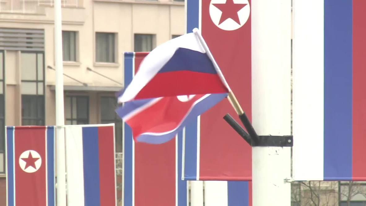 Россия: Владивосток готовится к встрече Владимира Путина и Ким Чен Ына