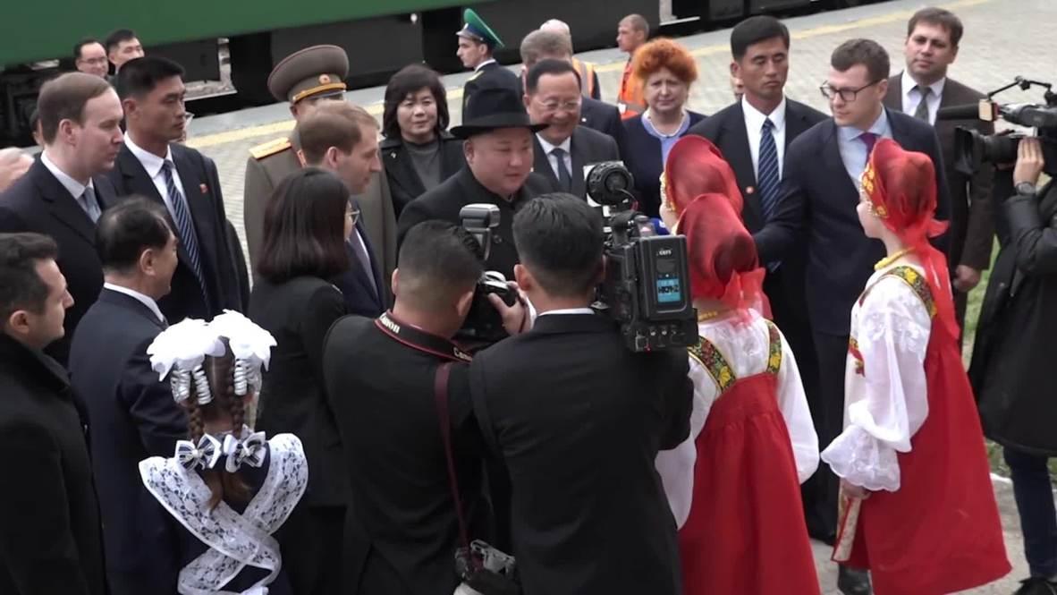 Россия: Бронепоезд Ким Чем Ына прибыл на станцию Хасан