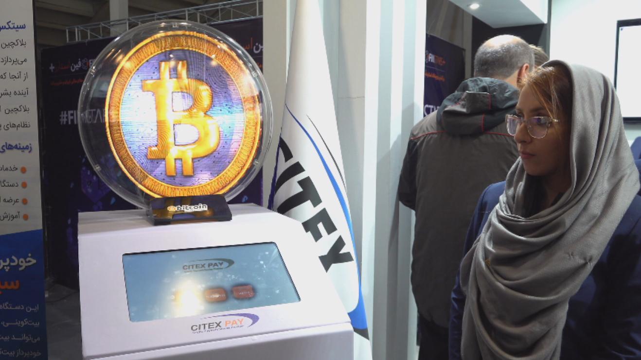 bitcoin gold value coinmarketcap global trading club bitcoin