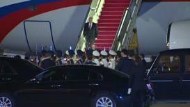 """Китай: Путин прибыл в Пекин для участия в форуме """"Один пояс, один путь"""""""
