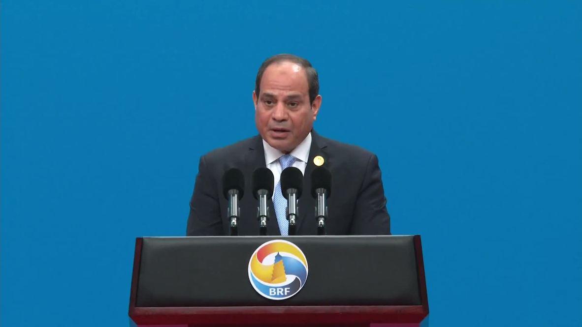 Китай: Ас-Сиси заявил, что Каир заинтересован в тесном сотрудничестве с Пекином