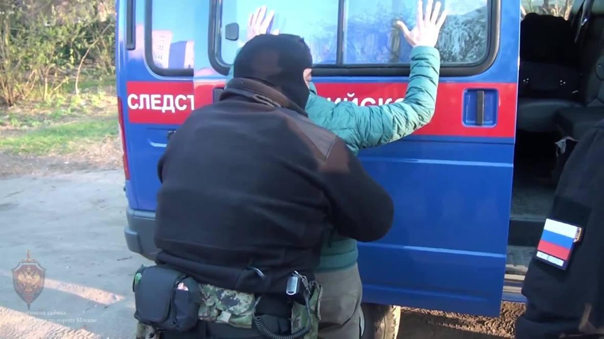 Rusia: El Servicio de Seguridad Federal de Rusia realiza operación anti militante en la región de Moscú