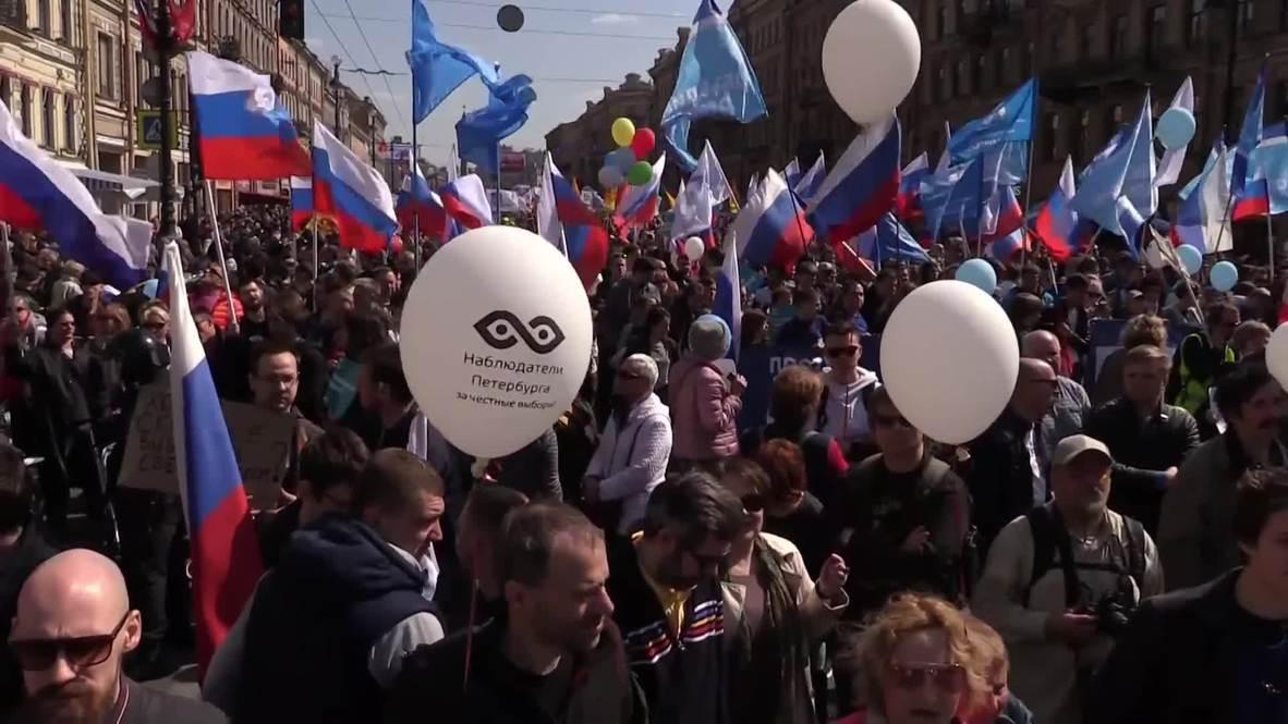 Россия: Санкт-Петербург вышел на Первомайскую демонстрацию