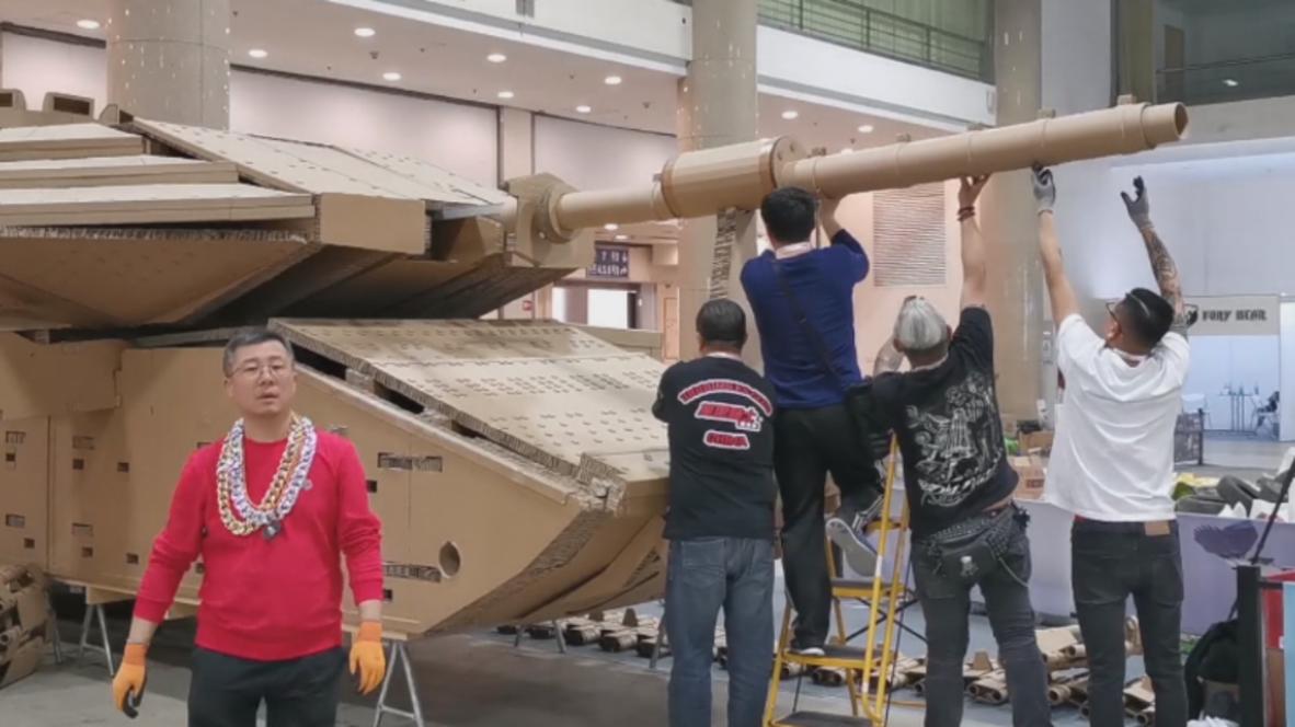 Increíble: En China un equipo construye tanque de cartón en tamaño real