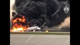 Россия: СК подтвердил одну жертву после аварийной посадки в Шереметьево, заведено уголовное дело
