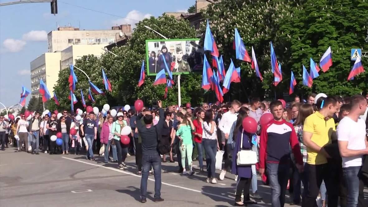 Украина: Самопровозглашенная Луганская народная республика отметила пятилетие