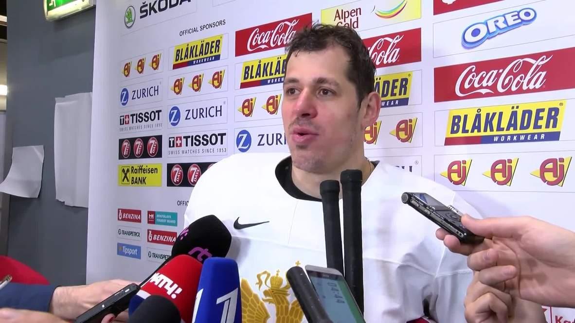 Slovakia: Russian ice hockey players prepare for Latvia clash