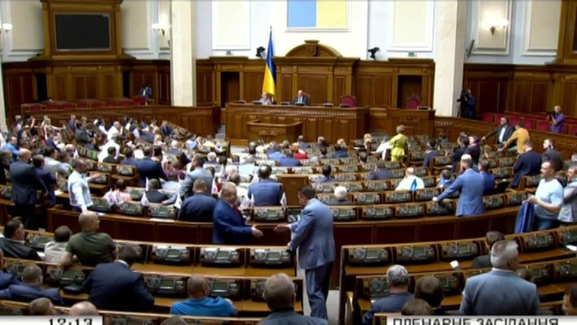 Украина: Рада отказалась рассматривать первые законопроекты Зеленского