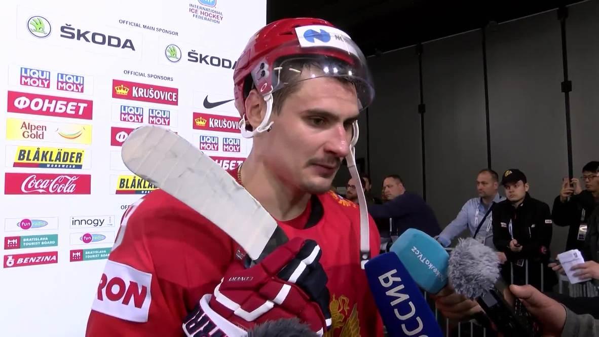 Slovakia: Russia beat USA to reach hockey world championship semi-finals