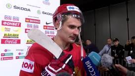 Словакия: Россия обыграла США и вышла в полуфинал Чемпионата мира!