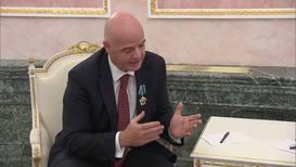 Россия: Глава ФИФА встретился с президентом России, а также дал отдельное интервью