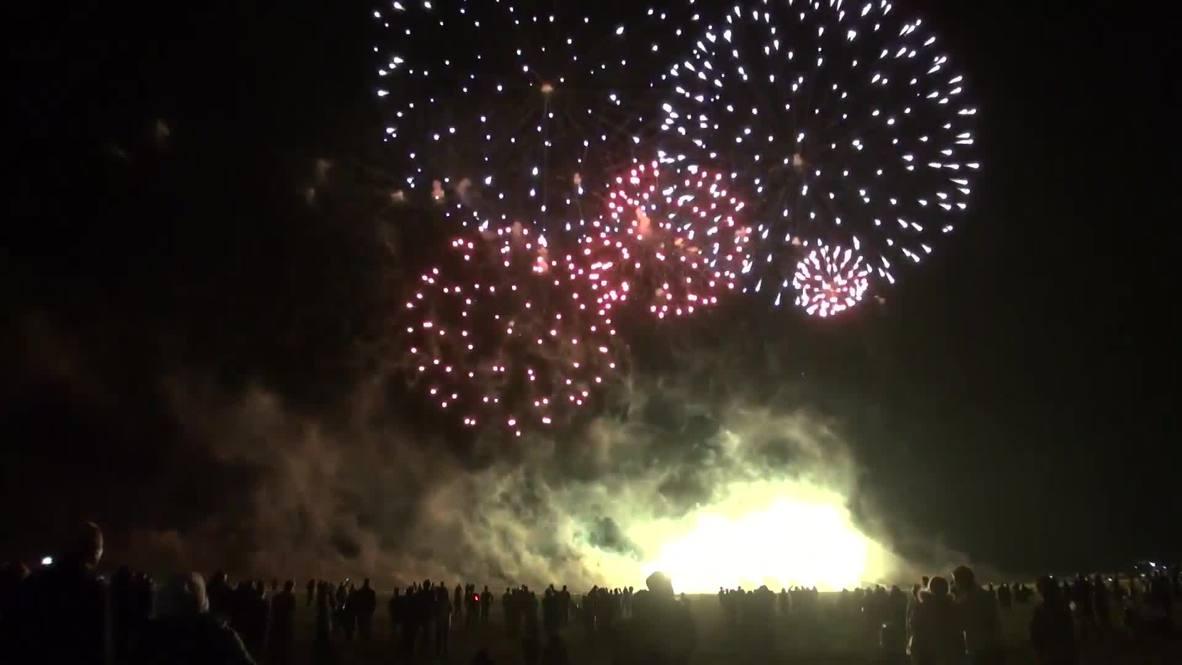Россия: В небе над Ессентуками стартовал международный фестиваль фейерверков