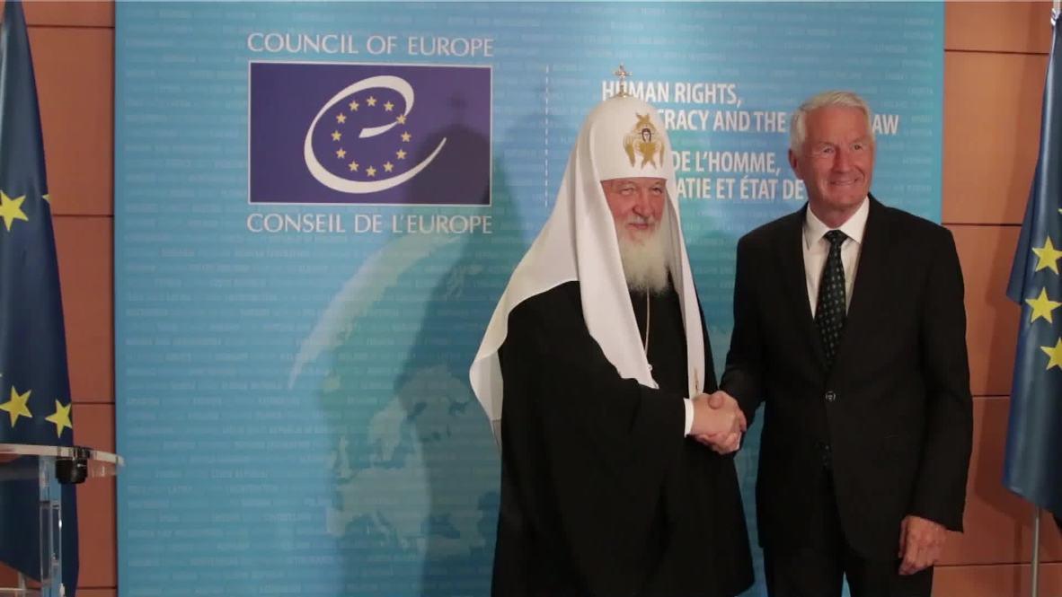 Франция: Патриарх Кирилл посетил Совет Европы в рамках своего визита в Страсбург