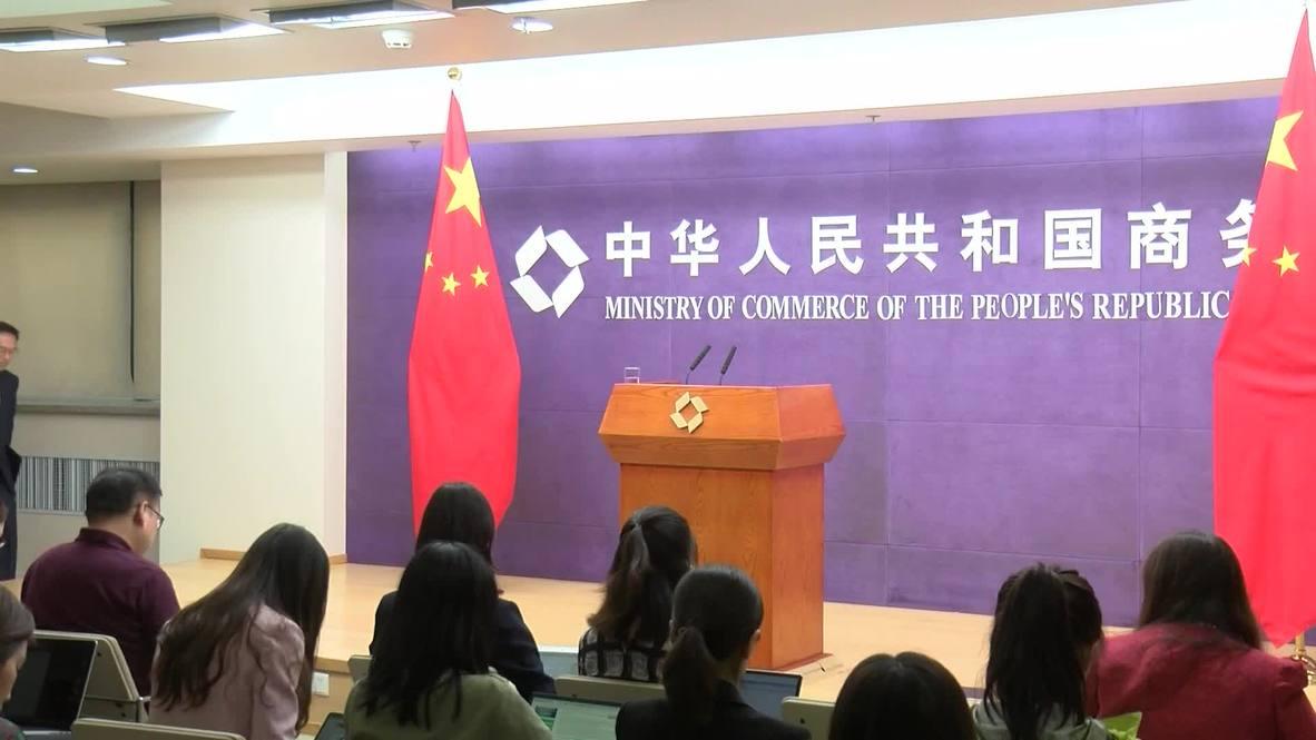 """China: """"El acoso comercial de EE. UU. perjudicará a su país"""" - Ministerio de Comercio de China"""