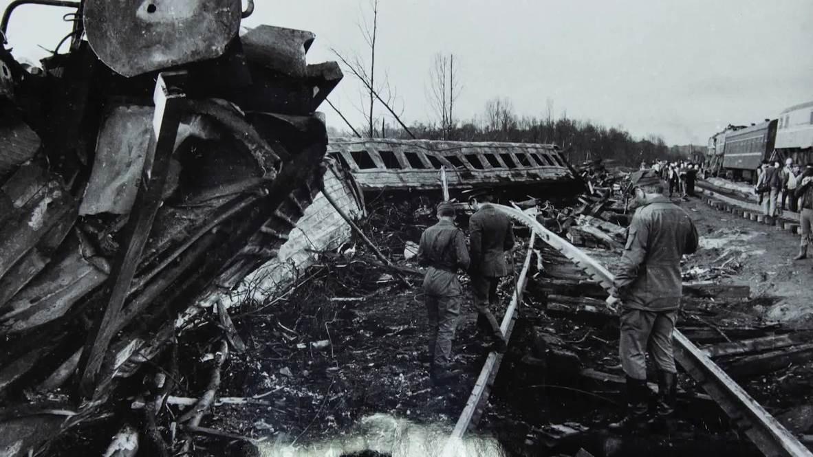 Россия: Ад на земле. 30 лет спустя. Крупнейшая железнодорожная катастрофа СССР