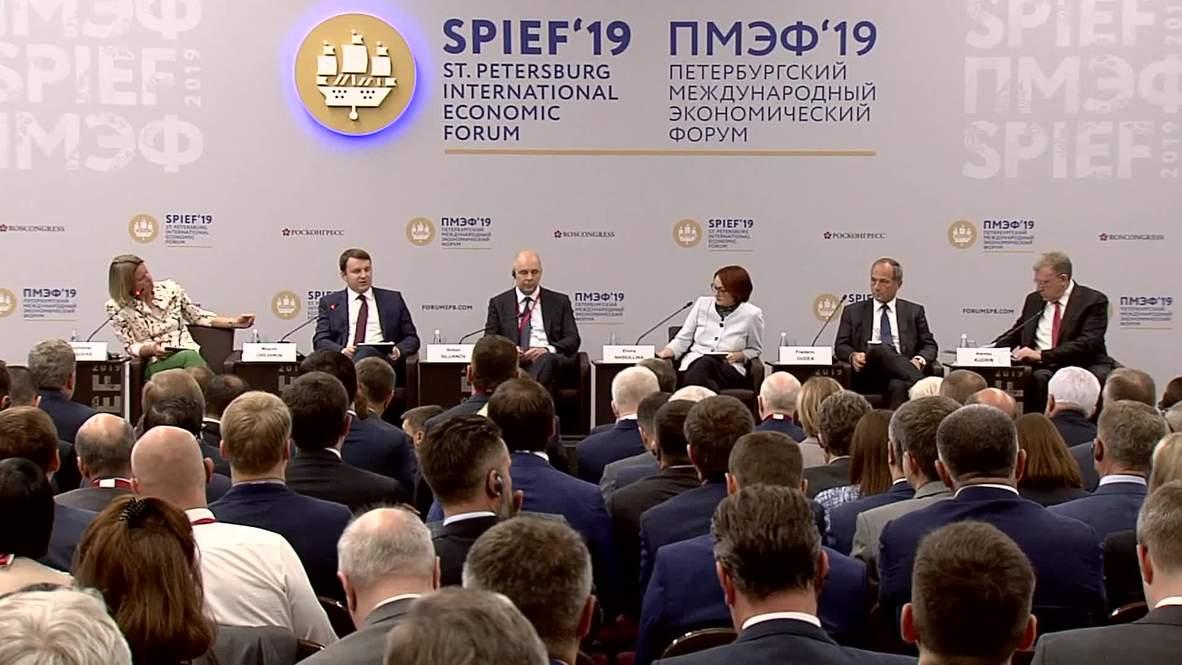 Россия: Событие с Калви это шок для экономики, отток капитала удвоился - Кудрин