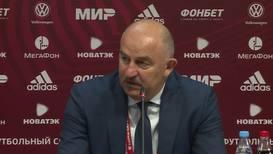 Россия: С разгромным счетом. Россия обыграла Сан-Марино в футбол, Черчесов доволен