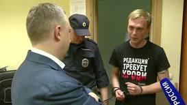 Russia: 'I have never taken drugs' - investigative journalist Golunov