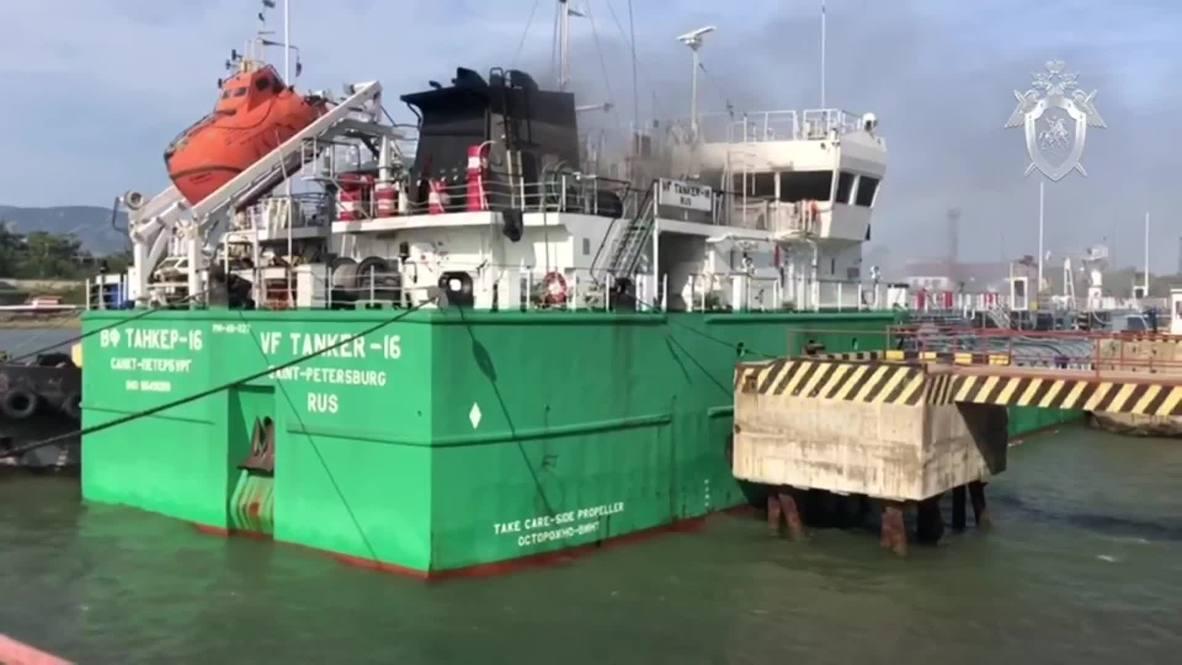Rusia: Al menos 3 muertos por una explosión en un buque petrolero en el puerto de Majachkalá