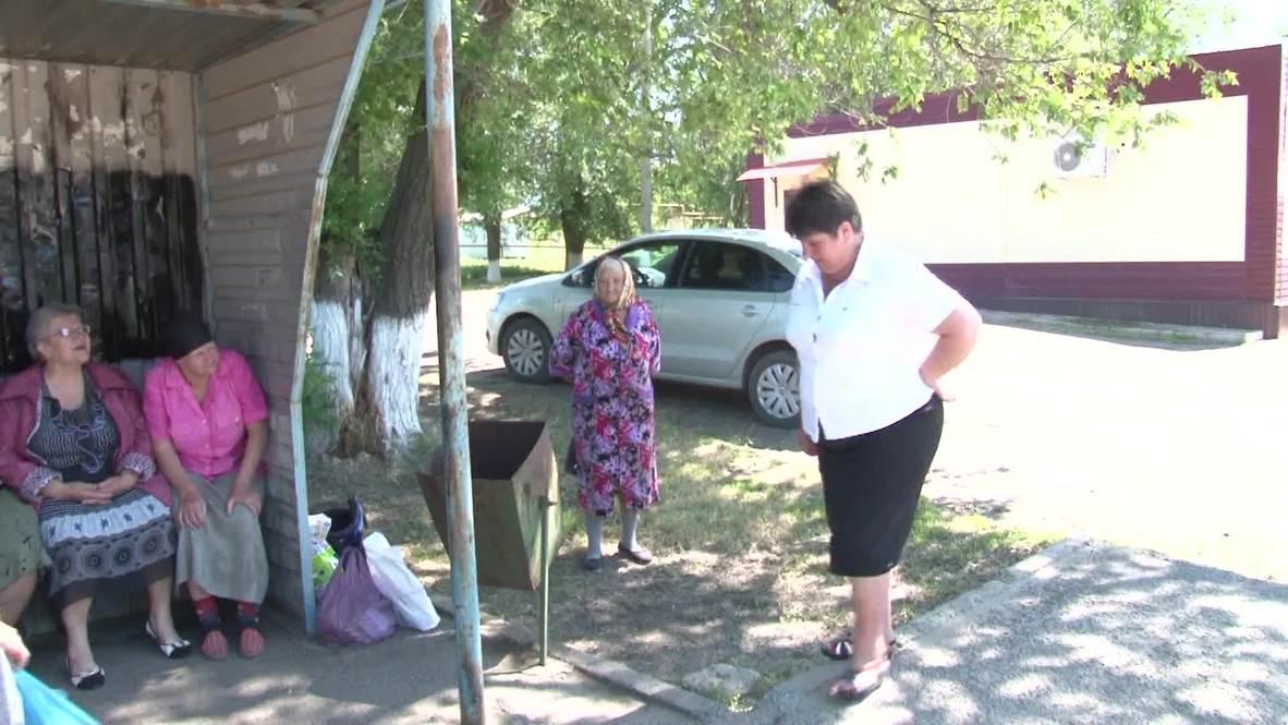Россия: На деревню дедушке? Автобусная остановка в Ростовской станице теперь еще и почта