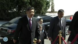 Kyrgyzstan: Putin, Xi and other SCO leaders begin meeting in Bishkek