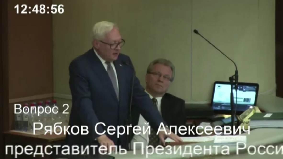 Rusia: Duma aprueba ley para suspender el Tratado sobre Misiles de Corto y Medio Alcance