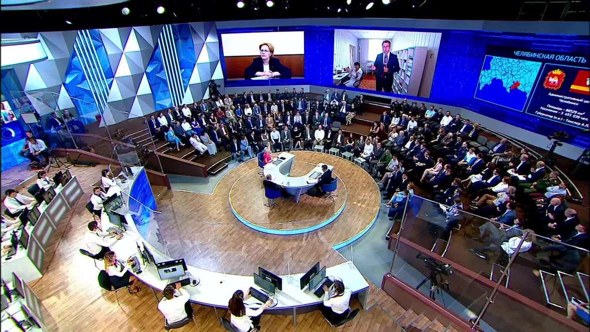 """Россия: """"Только в семи регионах закупаются все виды жизненно важных лекарств"""" - Путин"""