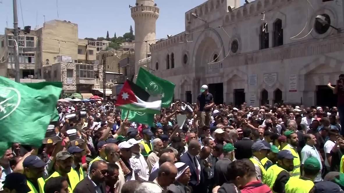 Jordan: Hundreds rally in Amman against Trump's Bahrain workshop