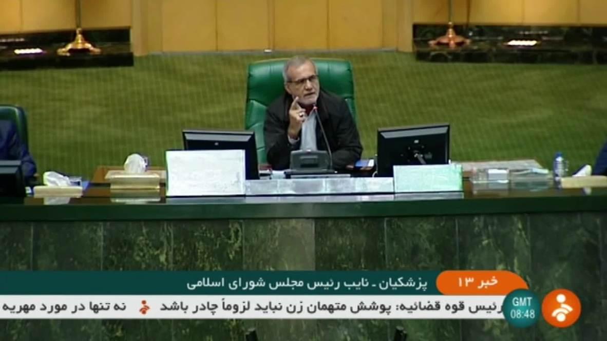 Iran: Deputy Parliament Speaker hails IRGC's downing of US drone