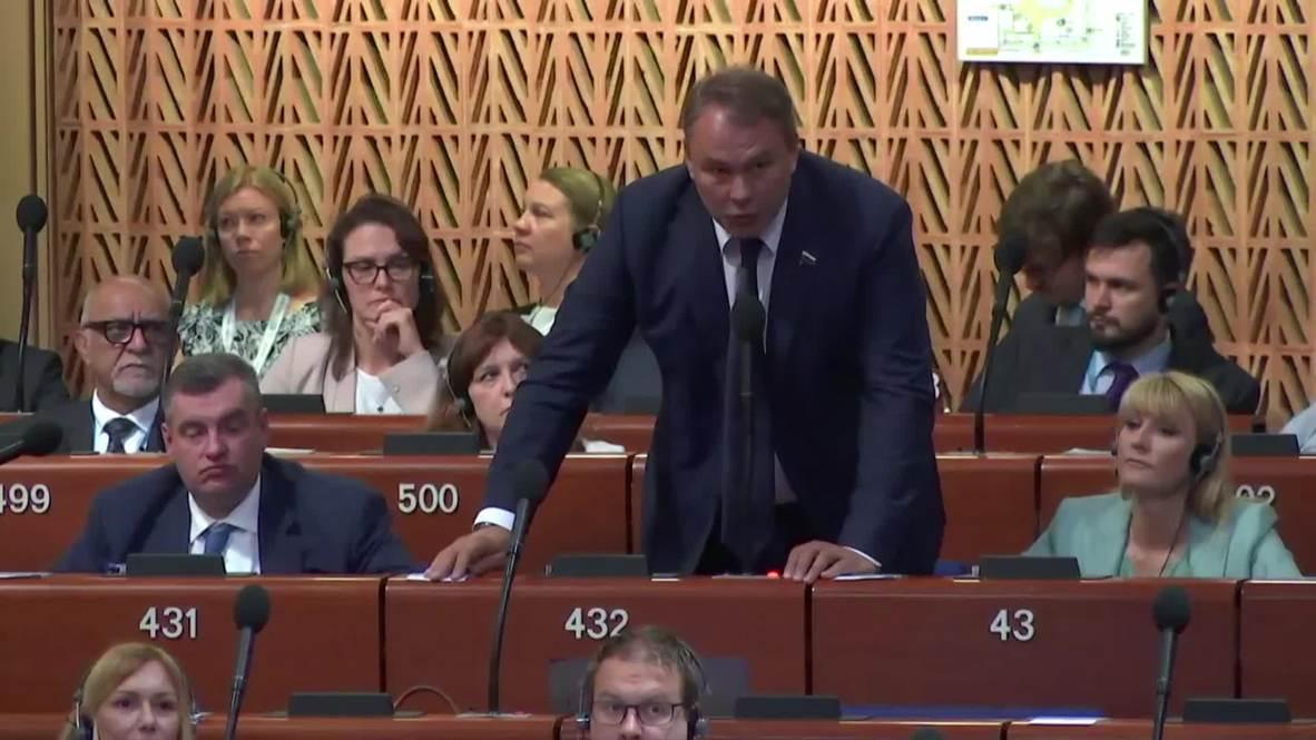 Франция: ПАСЕ пригласила российскую делегацию на июньскую сессию несмотря на протесты Украины
