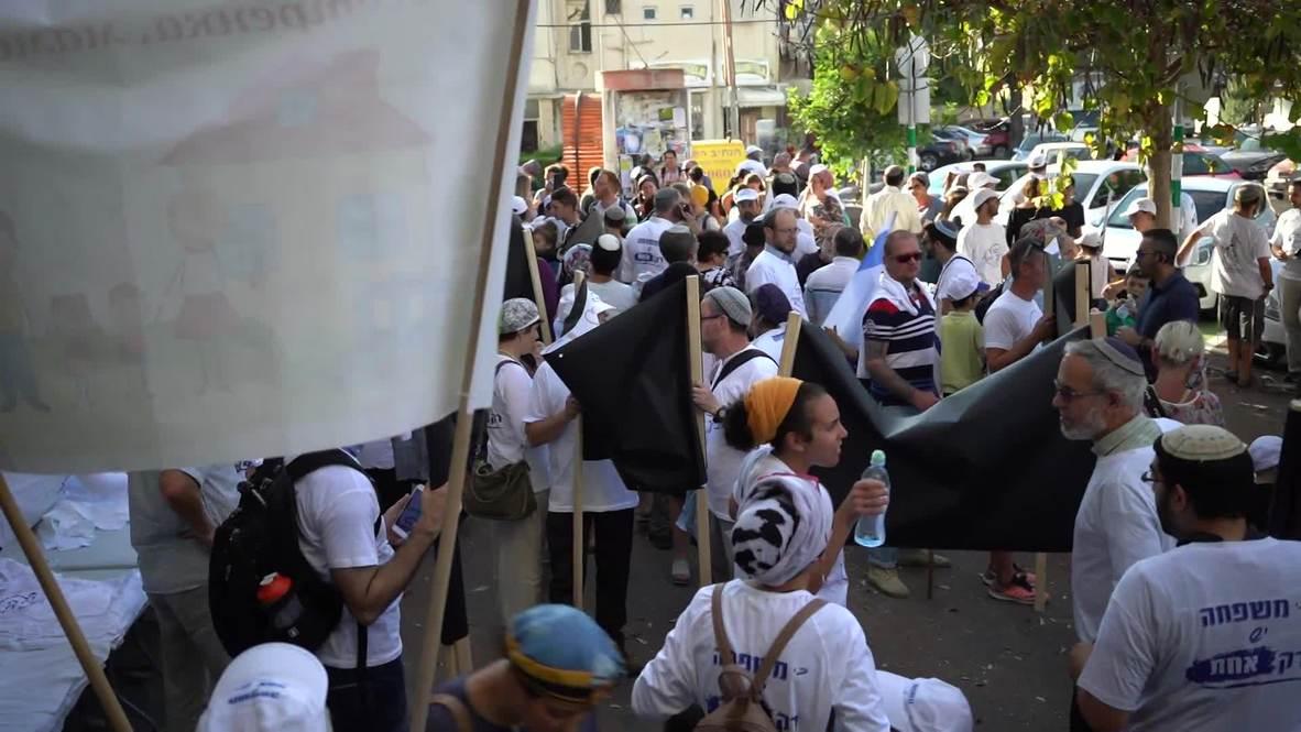 Israel: 'Family March' counters Haifa's Gay Pride
