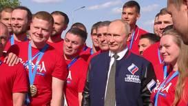 """Белоруссия: """"У всех у вас замечательное будущее"""" - Путин участникам II Европейских игр"""