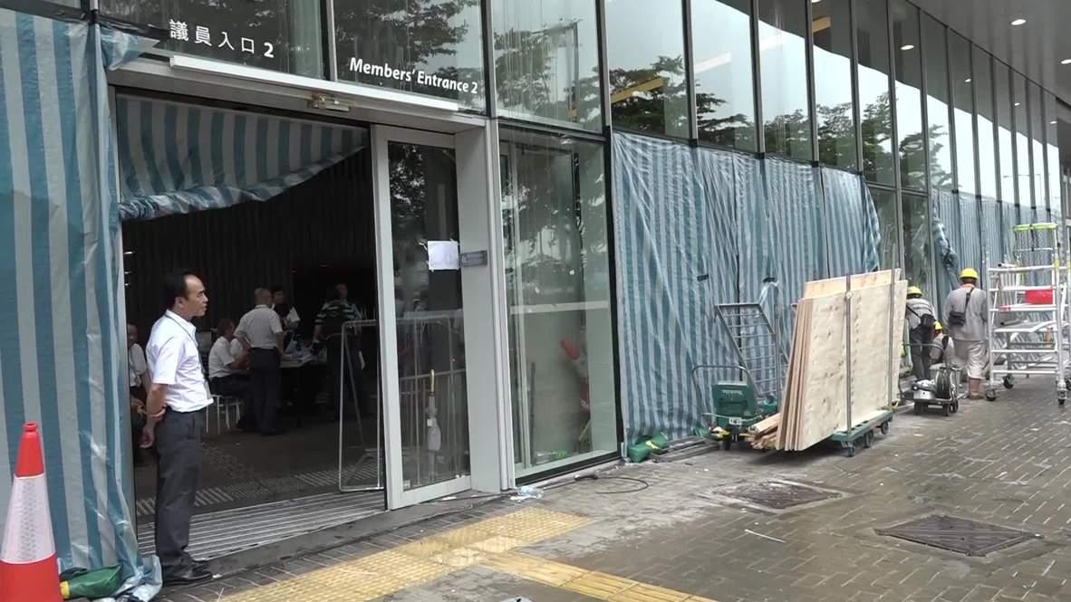 Hong Kong: Reparation underway at sealed off Legislative Council building