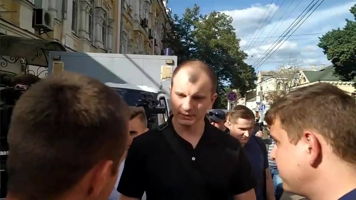Украина: Праворадикалы попытались устроить провокацию у здания суда, где слушалось дело Вышинского