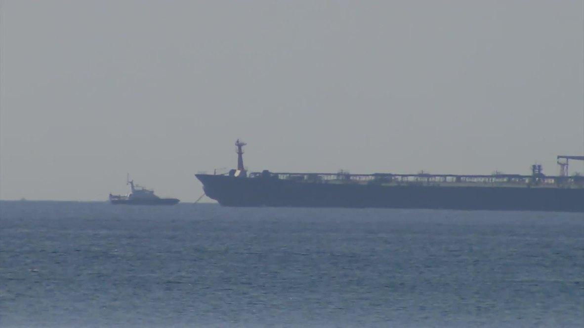 Gibraltar: La Marina británica detiene un petrolero que presuntamente transportaba petróleo a Siria