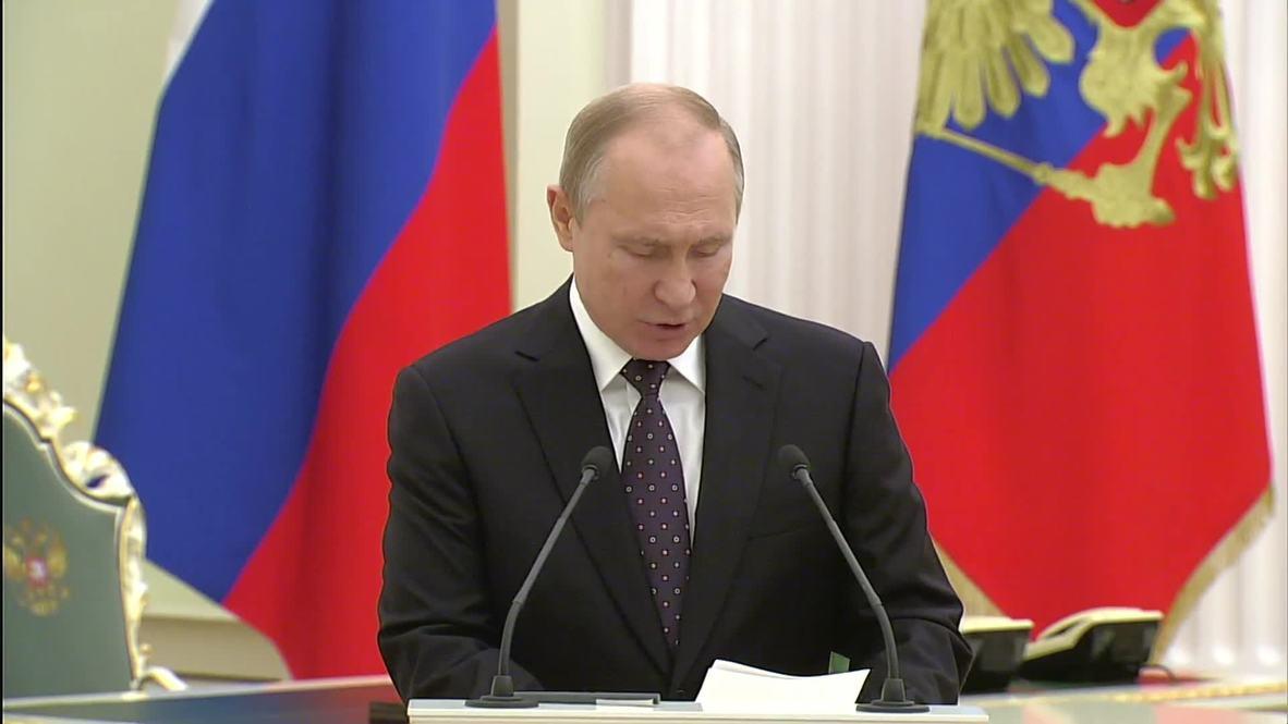 """Россия: """"Ожидаем от компаний лидерства – технологического, кадрового, финансового"""" - Путин"""
