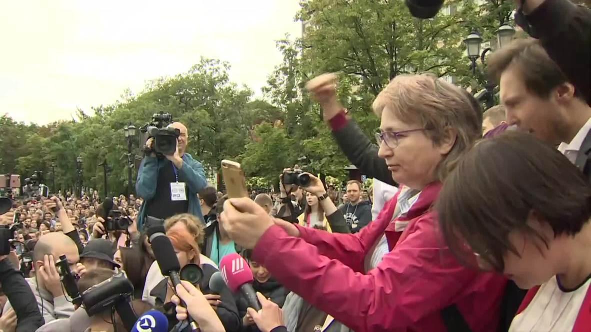Россия: На несогласованном митинге в поддержку независимых кандидатов задержали более 25 человек